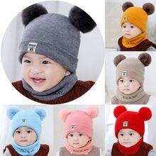 Милая От 0 до 3 лет, зимняя теплая вязаная шапка для новорожденных и маленьких девочек и мальчиков, вязаная шапка с помпонами, плюшевый шарф, комплект из 2 предметов
