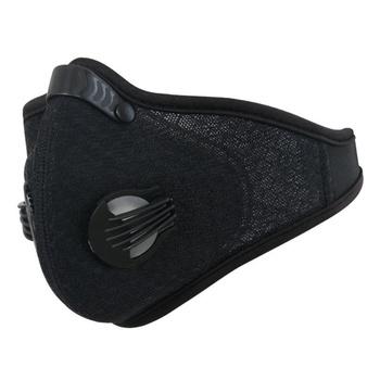 Outdoor Sport maska kolarska na twarz z filtrem węgiel aktywny PM 2 5 przeciwzapachowa maska do biegania na rowerze tanie i dobre opinie cycle zone COTTON