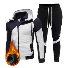 2021 New Brand Clothing Men's Autumn winter Hot Sale Men's Sets Hoodie+pants Two Pieces Sets Casual Tracksuit Male Sportswear
