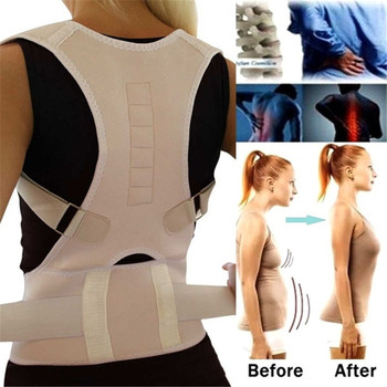 Adjustable Magnetic Posture Back Support Corrector Belt Band Belt Brace Shoulder Lumbar Strap Pain Relief Posture Waist Trimmer lumbar traction waist posture correction brace back waist decompression inflatable support belt relieve waist pain massage band