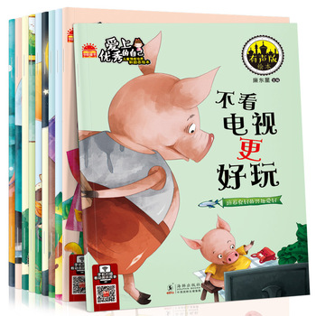 10 pcs/ set Chinese Children's Big Characters Pinyin And Reading Story Book Puzzle Color Map Early Education Story Picture Book 10 pcs set chinese children s big characters pinyin and reading story book puzzle color map early education story picture book
