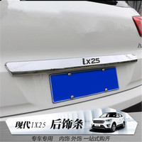 For Hyundai ix25/Creta 2015 2016 Car styling stainless steel Rear Trunk Lid Trim Cover trim Trunk Lid Cover Trim