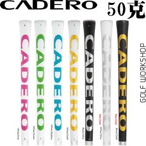 NEW 9x Crystal Standard CADERO 2X2 AIR NER Golf Grips 10 Colors Available With Soft Material Transparent Club Grip