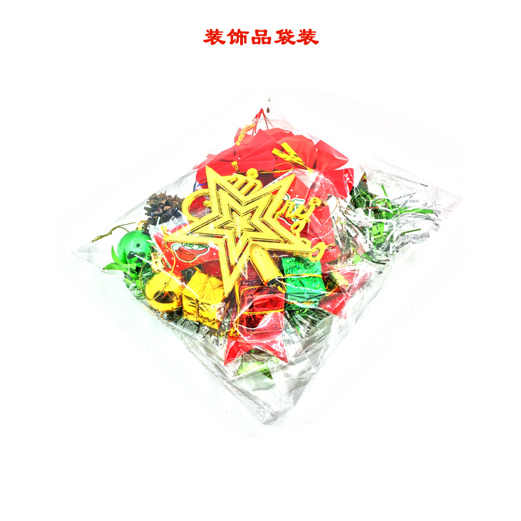 Christmas Decoration Gift 60 Cm Christmas Tree With Decorations Combo Hardcover Christmas Tree