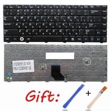 RU FÜR SAMSUNG R518 R520 R522 R550 R513 R515 laptop tastatur Russische Neue Schwarz