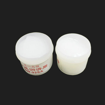 printer copier gear grease Synthetic Grease Fusser Film Plastic Keyboard Gear Grease Bearing Grease SW-92SA image