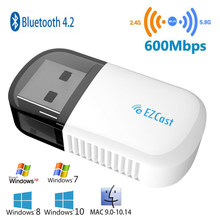 Wireless Bluetooth 4.2 USB WI FI Adapter 5G/2.5G Dual Band AC 600Mbps wi fi Dongle PC Network Card Dual Band wi fi 5 Ghz Adapter(China)