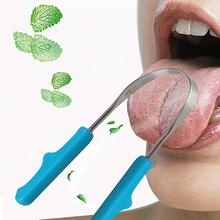 Stainless Steel Tongue Scraper Cleaner Fresh Breath Cleaning Coated Handle  Toothbrush Dental Oral Care