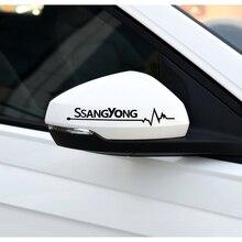 Автомобильная наклейка для зеркала заднего вида с царапинами для Ssangyong kyron rexton, korando actyon
