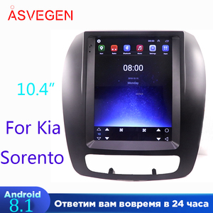 Android 8.1 10.4 inch Car Mult