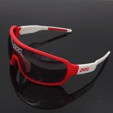 Поляризованные солнцезащитные очки poc do с 4 линзами для мужчин