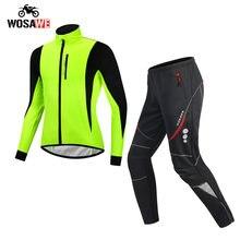 Wosawe зимняя мотоциклетная куртка сохраняющая тепло флисовая