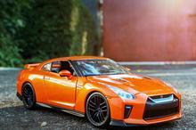 Ant 1:24 Diecast Model Car Bimei Gao GTR car model metal simulation alloy fast and furious ornament Kid Toy