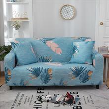 Эластичный чехол для дивана нескользящий Регулируемый Чехол