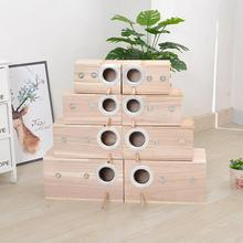 Bird Breeding Box Quality Wooden Pet Bird Nest House Breeding Box Cage Accessories For Parrot Breeding Decorative Pet Cages
