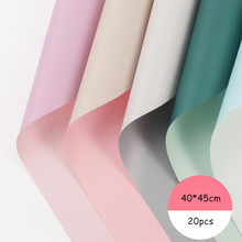 20pcs Creative Two-color Waterproof Flowers Wrapping Paper Small Fresh Bouquet Packaging Material Ouya Series