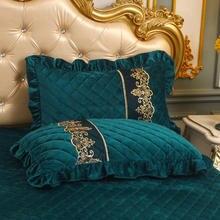2 шт хрустальные бархатные кружевные наволочки для подушки домашний