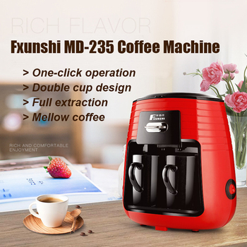 450W 0.25L Coffee Machine Tea Filter Machine Set With 2 Ceramic Cups America Style Automatic Home Office Electric Coffee Maker