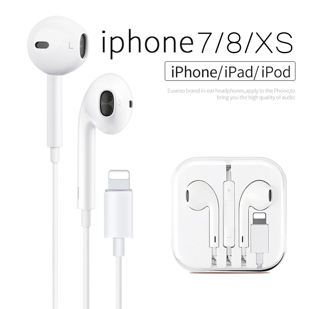 Original Music In Ear Wired Earphones For Lightning Earbuds With Microphone And Volume Control For IPhone 7/7P/ 8/8P/X/XS Max/XR