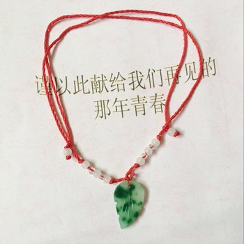 1pc Natural Green Chinese Jade Tree Leaf Pendant Necklace Fashion Charm Jadeite Jewelry Carved Amulet Gifts for Women Men image