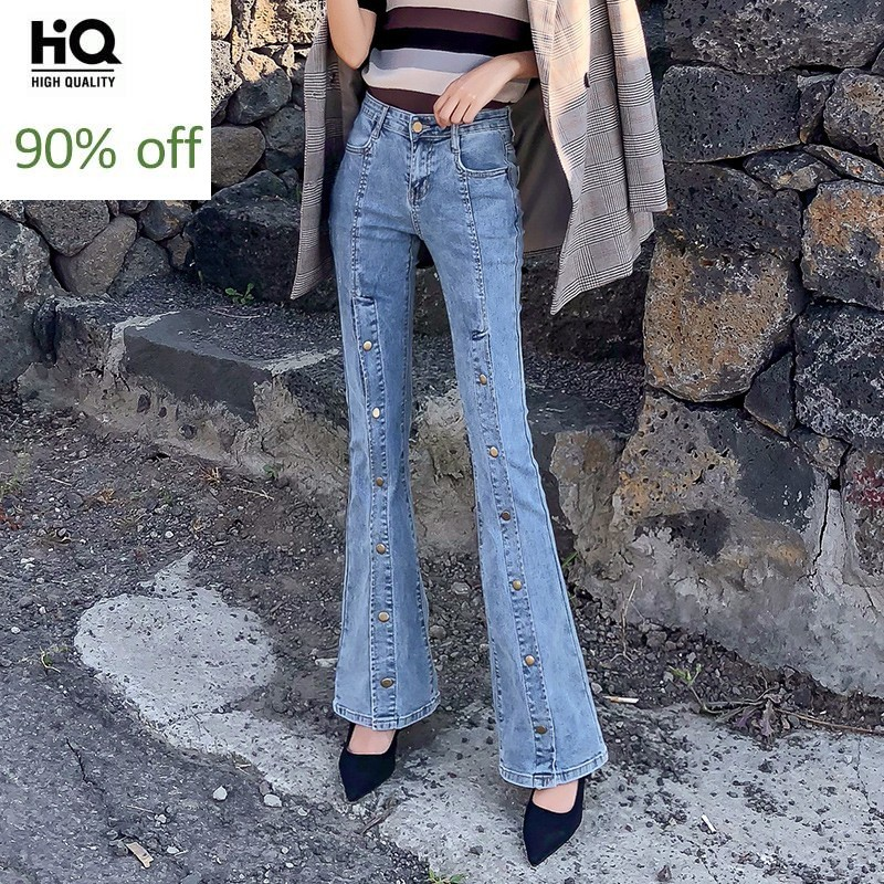 Fashion Button Design Flare Jeans Women Streetwear Office Zipper Wide Leg Jeans Vintage Slim Denim Trousers Female Light Blue
