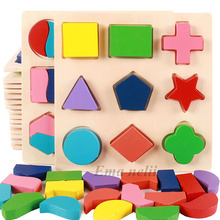 Matching-Toys Puzzles Montessori Wooden Geometric-Shape Baby Early-Educational Color