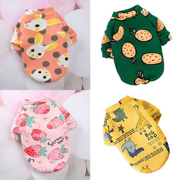 Cute Print Small Dog Hoodie Coat Winter Warm Pet Clothes for Chihuahua Shih Tzu Sweatshirt Puppy Cat Pullover Dogs Pets Clothing