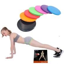 2 шт слайдер скользящие диски Йога Тренировка тренажеры скользящие диски Йога Фитнес Тренажеры для живота сердечник мышц