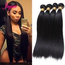 Brasil Tóc Dệt Lưng Tissage Bresiliens Cheveux Humain Tóc Thẳng Lưng 1/3/4 Viên/Nhiều Tóc Dệt phần Mở Rộng