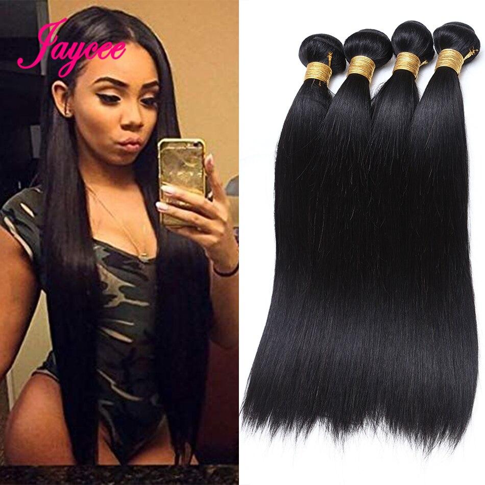 Бразильские пряди для волос Tissage Bresiliens Cheveux Humain прямые пряди для волос 1/3/4 шт/партия человеческие волосы для наращивания