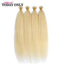 613 rubio miel rizado recto mechones 3/4 30 pulgadas extensiones de cabello humano brasileño extensiones de pelo ondulado extensiones de cabello humano Remy