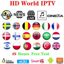IPTV xxx Subscriptio IPTV M3U Enigma2 IPTV Europe n Rocksat Spain France UK German French Poland Channels For Android Box Smar(China)