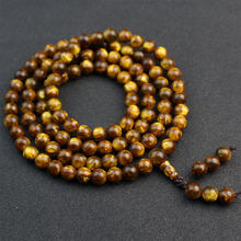 Gold Lines Sea Willow Bracelets 108 Buddhist Prayer Bead High Oil High Density Crafts Bracelet Ornament Men And Women Beads Manu(China)