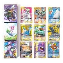 Jeu de jeu, 20/30/60/100/120/200 pièces, cartes pokémon commerciales, jouets cadeaux en anglais pour enfants, haute qualité