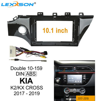 10 inch Car Fascia For KIA K2/ KX CROSS 2017-2019 Stereo Dash Mount Installation Fitting Adaptor Panel Double Din Car DVD frame image