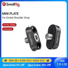SmallRig 2 Pcs Mini Platte für Gimbal Schulter Strap Quick Release Platte Für DJI Ronin S/Zhiyun Crane2/v2 Gimbal Stabilisator 2366