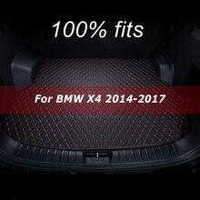 מכונית מחצלת תא מטען עבור BMW X4 2014 2015 2016 2017 מטענים ריפוד שטיח פנים אביזרי כיסוי