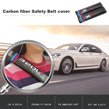 Car accessories Carbon fiber Safety Belt cover for BMW X1 X3 X5 X6 car belt cover cover co162 10