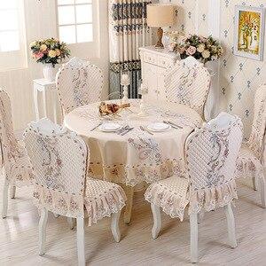 Модный домашний обеденный чехол с вышивкой в европейском стиле для стула, элегантная круглая скатерть, подушка для стула