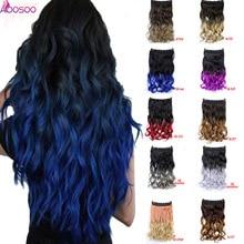 Длинные волнистые черные фиолетовые синие женские волосы высокая температура Синтетические Омбре заколки для наращивания волос