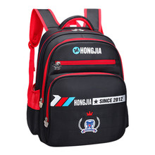 Primary School Bags Boys Cute Backpack for Girls Children Backpacks Kids Book Bag Mochila Infantil Grade 1-2