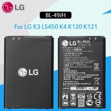 LG Replacement phone Battery BL-49JH 1940mAh For LG K3 LS450 K4 K120 Spree K121 K130 k120e K130e 100% Original Phone Batteries смартфон lg k4 k130e black blue