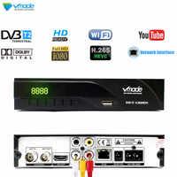 Vmade DVB-T2 HD Digital Terrestrial Receiver Support H.265/HEVC AC3 RJ45 Network DVB-T Hot Sale Europe Russian Czech Republic