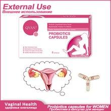 Забота о здоровье женщин влагалища и подтягивает пробиотики капсулы ежедневная Чистка Вагина киска до или после секса женской гигиены