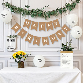 Happy Birthday Decoration Kraft Paper Banner White Balloon Decoration Birthday Party Bunting Garland Baby Shower Supplies space banner party decoration baby shower birthday banner party supplies kids boy girl birthday decoration bunting garland flags