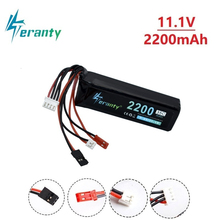 Teranty 11.1V 2200mAh LiPo Battery for Walkera DEVO 7 DEVO 10 DEVO12E F12E WFLY9