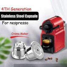 Icafilas novo atualizado cápsula de café reutilizável para nespresso aço inoxidável filtros de café espresso máquina de creme de café