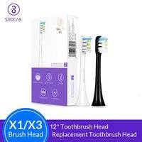 Soocas X3 X1 X5 Зубная щётка головки оригинальный Ультразвуковая электрическая зубная щетка для Замены Зуба насадки для зубной щетки 2/4/8/12 шт