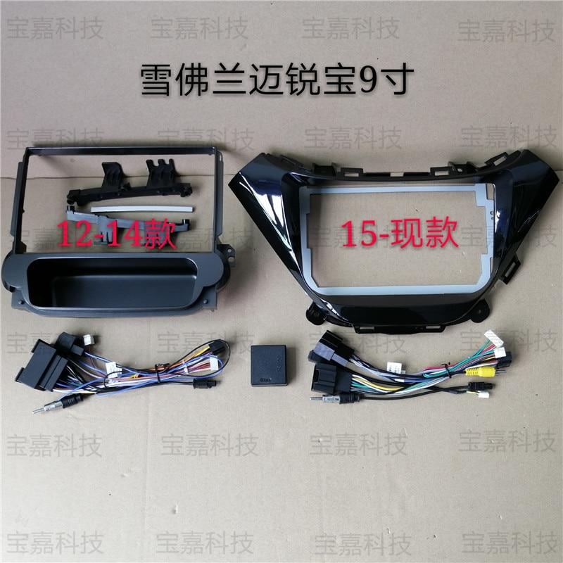 9 Inch For Chevrolet Malibu 2012 2013 2014 ~2018 Car Fascias Navigation Frame Dash Kit Universal Android Multimedia Player