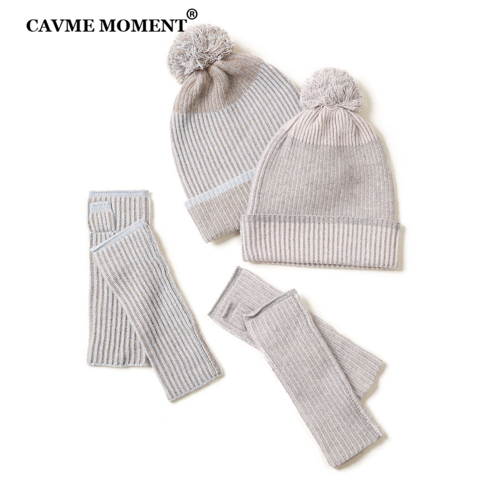 CAVME 100% Cashmere Hat Gloves Set For Lover Pompon Skullies Beanies Knitted Cashmere Caps Unisex 69g